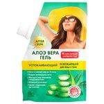 Fito Cosmetic Gel With Aloe Vera After Tanning 50ml