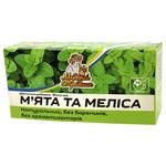 Чай Мудрий Травник М'ята і Меліса в пакетиках 20х1.5г Україна