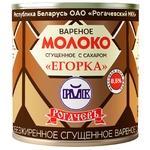 Молоко сгущенное Рогачевъ Егорка вареное с сахаром 8,5% 360г