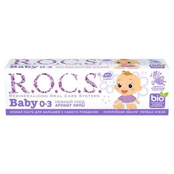 Зубная паста R.O.C.S. аромат липы для малышей 45г - купить, цены на Восторг - фото 1