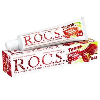 Зубная паста R.O.C.S. Teens Кола и лимон 74г - купить, цены на Novus - фото 3