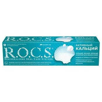 Rocs Active Calcium Toothpaste 94g - buy, prices for CityMarket - photo 1