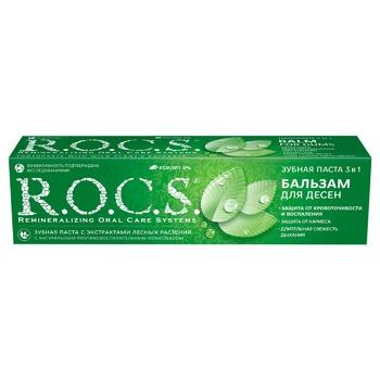 Зубная паста R.O.C.S. Бальзам для десен 94г