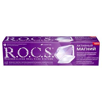 Зубная паста R.O.C.S Активный магний 94г