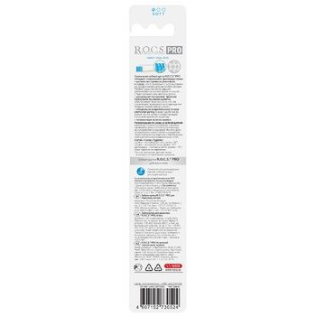 R.O.C.S. Pro Soft Toothbrush - buy, prices for CityMarket - photo 2