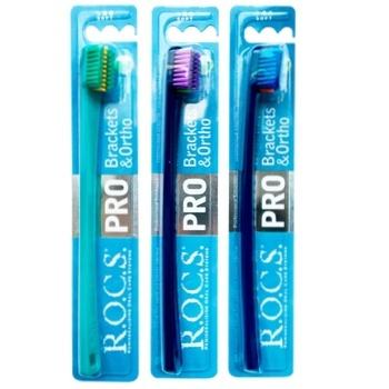 Зубна щітка R.O.C.S. Pro Brackets & Ortho м'яка - купити, ціни на Восторг - фото 4