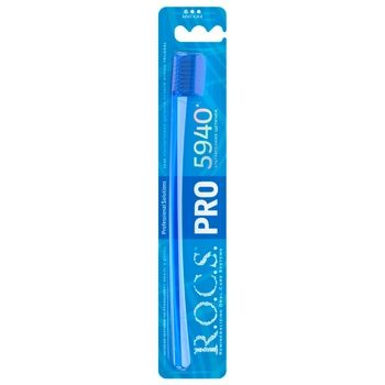 R.O.C.S. Pro Soft Toothbrush - buy, prices for CityMarket - photo 5