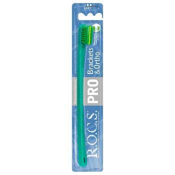 Зубна щітка R.O.C.S. Pro Brackets & Ortho м'яка - купити, ціни на Восторг - фото 1