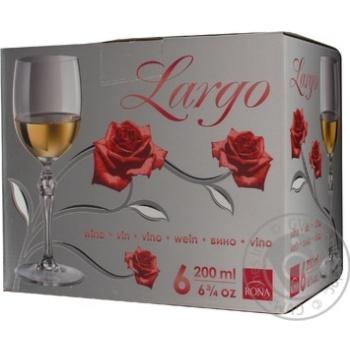 Набір бокалів для вина Rona Largo 200мл 6шт 4566/200