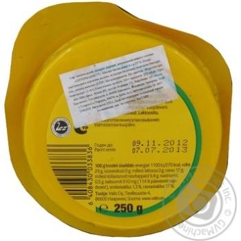 Сир Валіо Олтерманні напівтвердий 17% 250г - купити, ціни на Ашан - фото 2