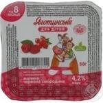 Cottage cheese Yagotynske for children curd raspberry from 8 months 4.2% 50g Ukraine