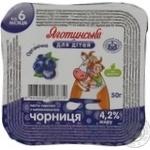 Паста творожная Яготинское для детей черника с 6 месяцев 4.2% 50г пластиковый стакан Украина