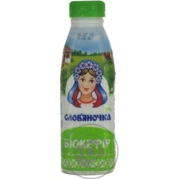 Биокефир Славяночка 1% 450г пластиковая бутылка Украина
