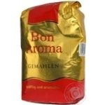 Coffee beans Bon Aroma 1000g New Zeland