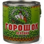 Vegetables pea Dobriy hospodar green canned 410g Ukraine
