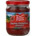 Tomato paste Vesela rodyna Homemade style 480g glass jar Ukraine