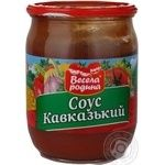 Sauce Vesela rodyna Caucasian 500g Ukraine