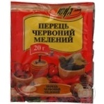 Red pepper ground 20g