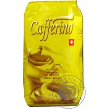 Кофе Коферино в зернах 1000г Швейцария