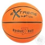 Ball for Basketball