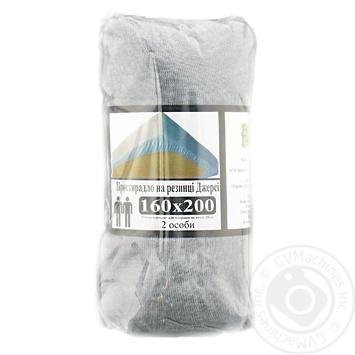 Простирадло на резинці Джерсі 160*200+20см сірий