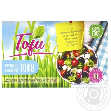 Tofu soy product 250g - buy, prices for Metro - image 1
