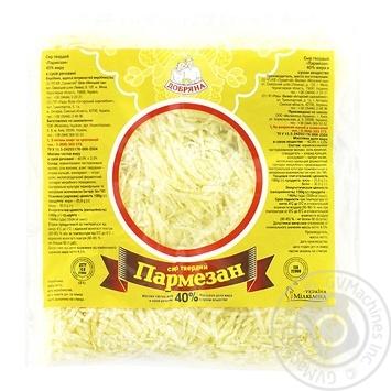 Cheese parmesan Dobriana hard 40% 150g Ukraine