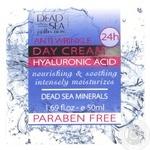 Крем для лица Dead Sea дневной с гиалуроновой кислотой 50мл