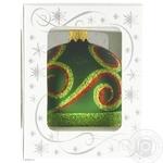 Glass Christmas Tree Ball 8cm