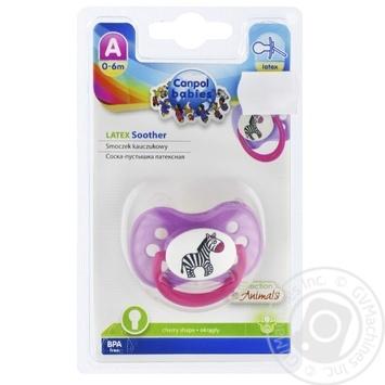 Пустушка Canpol Babies Animals 22/593 0-6міс кругла - купити, ціни на МегаМаркет - фото 2