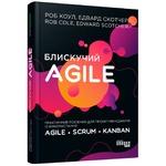 Book Rob Cole Prosystem. Brilliant Agile