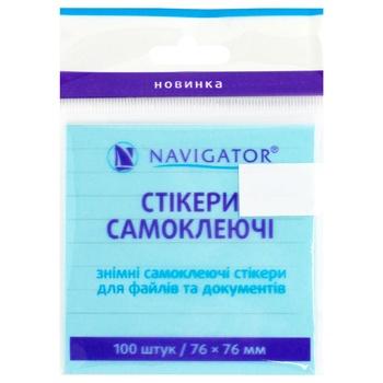 Стикеры Navigator самоклеящиеся 76x76мм 100шт