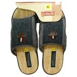 Обувь домашняя Gemelli Рамон 6 мужская