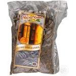 Black pekoe tea Chaina Kraina Sun Valley big leaf Ukraine