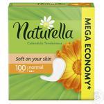 Ежедневные прокладки Naturella Calendula Normal 100шт