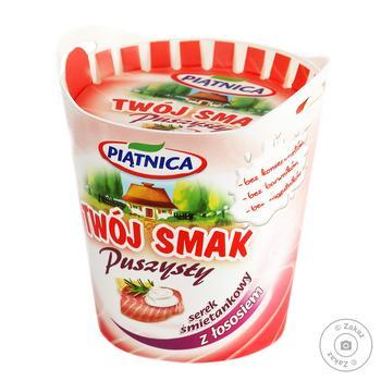 Сыр Piatnica Twoj Smak сливочный с лососем 64% 150г - купить, цены на СитиМаркет - фото 1