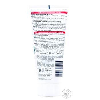 Пілінг для обличчя глибоко очищаючий вишня Lirene E07917 100мл - купить, цены на Novus - фото 2