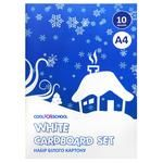Cool for school White cardboard 10 sheets