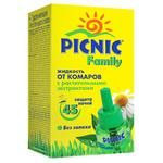 Picnic Family Liquid Mosquito Repellent 30ml 45 Nights