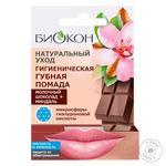 Помада Биокон Натуральный уход гигиеническая шоколад и миндаль 4,6г