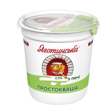 Простокваша 2.5% Яготинська 300г - купити, ціни на Фуршет - фото 2