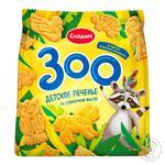 Печиво розчинне Слодич Зоо дитяче на вершковому маслі 125г