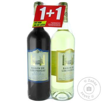 Вино Baron De Lirondeau белое + красное полусладкое 10.5% 0,75л 2шт