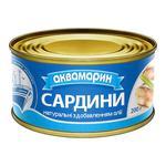 Сардины Аквамарин натуральные с добавлением масла 230г