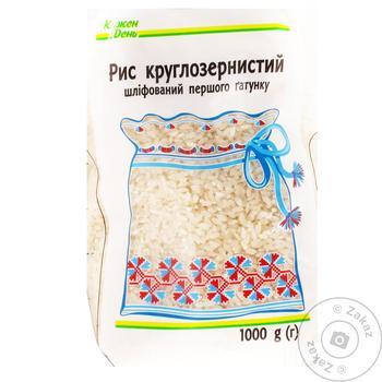 Рис Каждый день круглозерный шлифованный 1кг - купить, цены на Ашан - фото 1