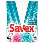 Savex Whites & Colors Automat Laundry Detergent 4kg