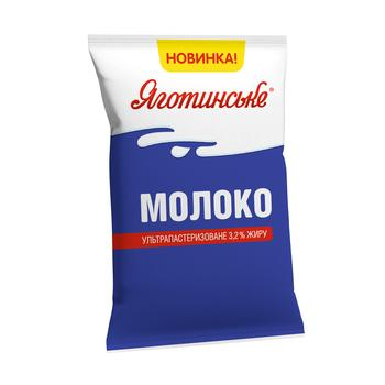 Молоко Яготинське ультрапастеризоване 3,2% 900г - купити, ціни на Фуршет - фото 1
