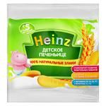 Heinz Baby cookies 60g