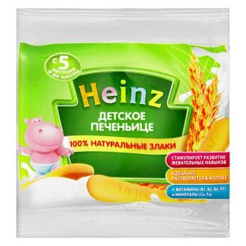 Печенье Heinz детское 60г - купить, цены на Фуршет - фото 1