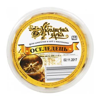 Филе-кусочки Сельдь Українська Зірка в масле с маслинами 200г - купить, цены на Таврия В - фото 2
